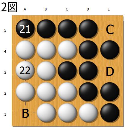 tobisima12
