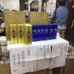 第11回 宝酒造杯囲碁クラス別チャンピオン戦沖縄大会のお知らせ
