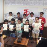 第39回文部科学大臣杯少年少女囲碁大会沖縄予選の結果
