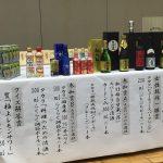第11回宝酒造杯囲碁クラス別チャンピオン戦 沖縄大会