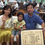 第39回文部科学大臣杯少年少女囲碁大会 川畑くん優勝!